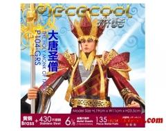 拼酷大唐圣僧金属拼装模型西游记唐僧3d立体拼图diy创意玩具