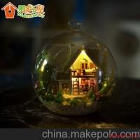 供应那家小屋diy玻璃球创意礼品拼装模型生日礼物森林之家