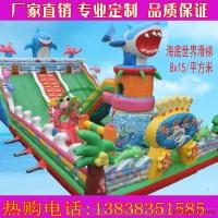充气城堡滑梯充气蹦蹦床大型气模玩具游乐