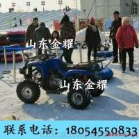 山东金耀游乐设施 沙滩车  越野车 儿童电车 突击车厂家自售