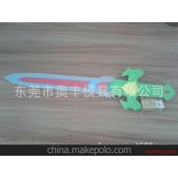 EVA玩具刀剑 EVA玩具设计制作开发