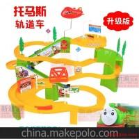 新款 俞氏兴 333-170 电动轨道车 火车轨道 托马斯轨道 电动玩具