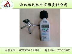 YSD130矿用噪声检测仪反应灵敏 认准厂家东达机电
