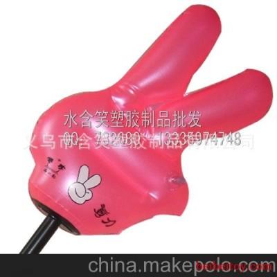 硬柄千吨锤系列—小号充气剪刀石头布 充气手指充气玩具