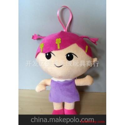厂家批发儿童节礼物 大耳朵图图小美 毛绒玩具公仔 生日礼物娃娃