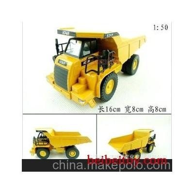 升辉声光版 1:50重型翻斗车 自卸卡车 工程车 合金汽车模型玩具