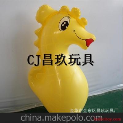 动物充气玩具.厂家供应PVC充气91CM大号不倒翁.不倒翁海狗充气