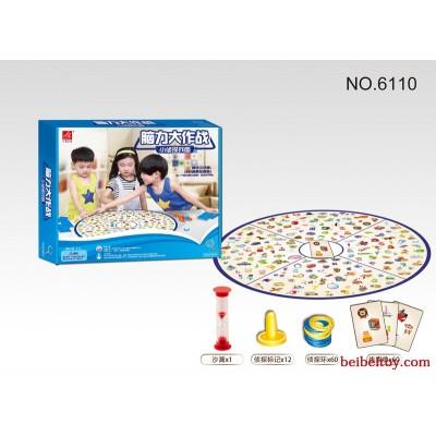 仁博6110脑力大作战-小侦探找图早教桌面玩具