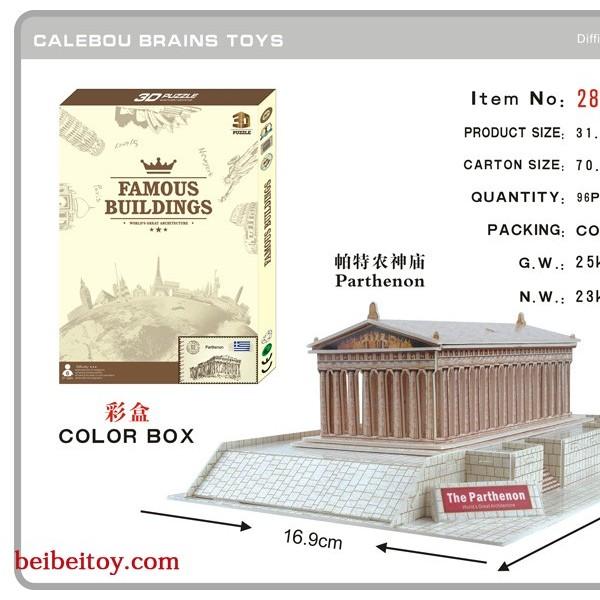 迷你世界建筑3D立体拼装模型帕特农神庙2801A-p