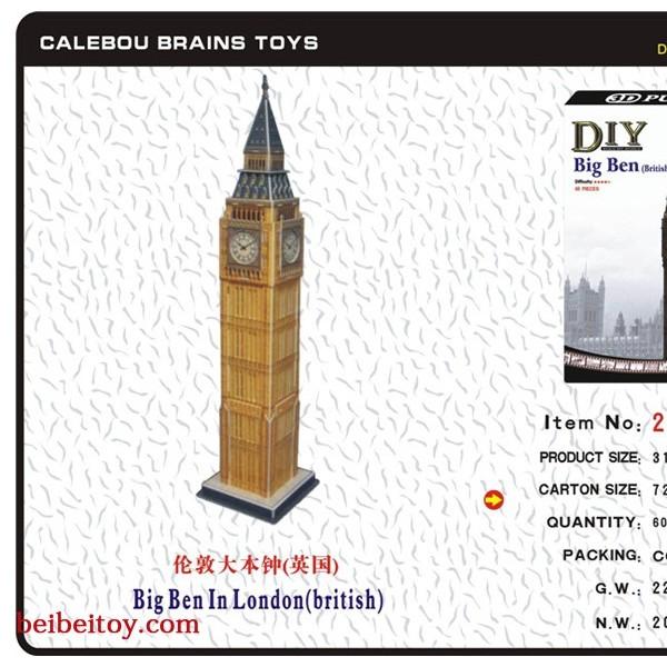 英国伦敦大本钟世界建筑DIY拼装模型2802-H