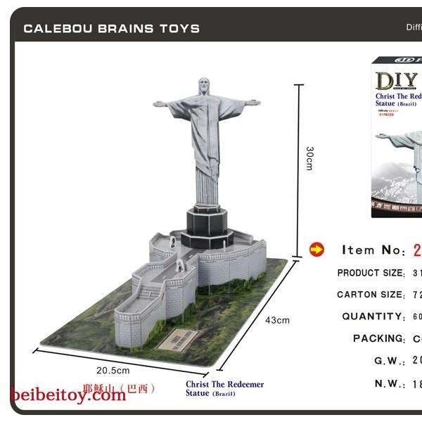 世界建筑3D立体拼装模型-巴西耶稣山2901A