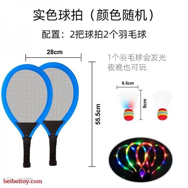 灯光布艺球拍羽毛球网球玩具儿童互动运动体育玩具