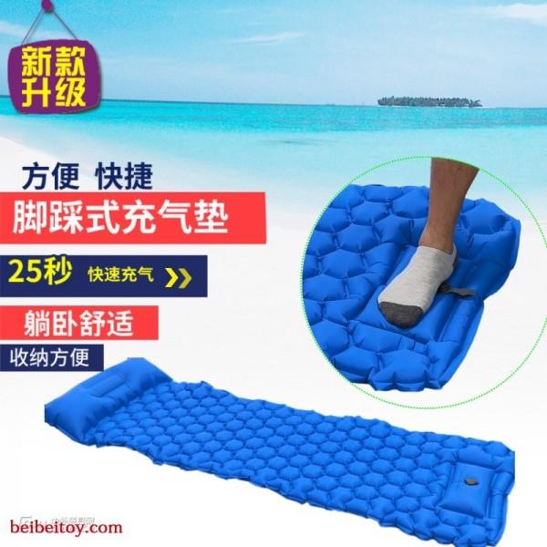 跨境脚踩式充气垫便携野营睡垫沙滩空气垫按压气垫带枕工厂直销