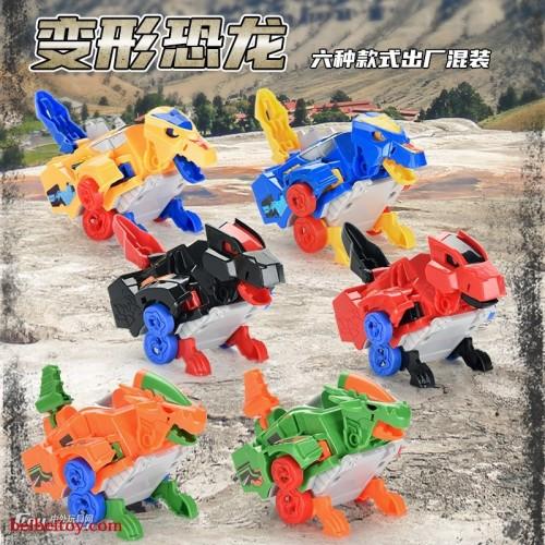 变形恐龙儿童变形玩具合体恐龙汽车二合一变形玩具