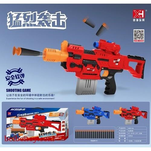 雄海8连发电容软弹枪XH015A