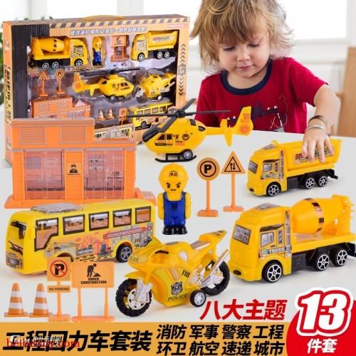 儿童大号工程车玩具仿真回力飞机消防车汽车模型玩具礼盒套装批发