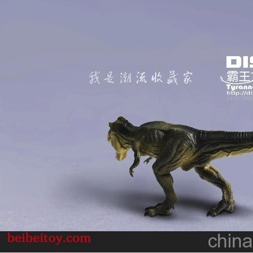 迪士嘉 新品恐龙帝国之暴王龙 模型玩具 专供收藏礼品