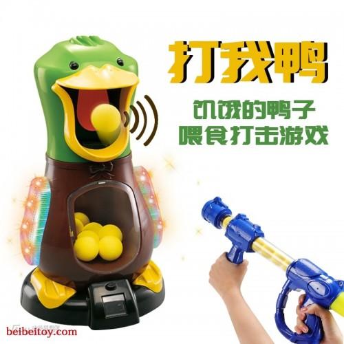 抖音打我鸭射击玩具儿童男孩打靶空气动力软弹枪儿童玩具地摊热卖