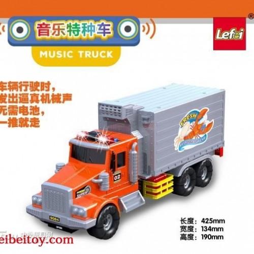 乐飞科教音乐惯性特种工程车-海鲜冷藏车9084