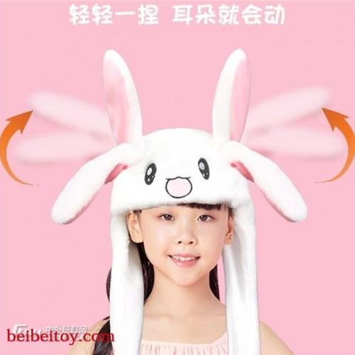 兔子帽 皮卡丘 颜色齐全