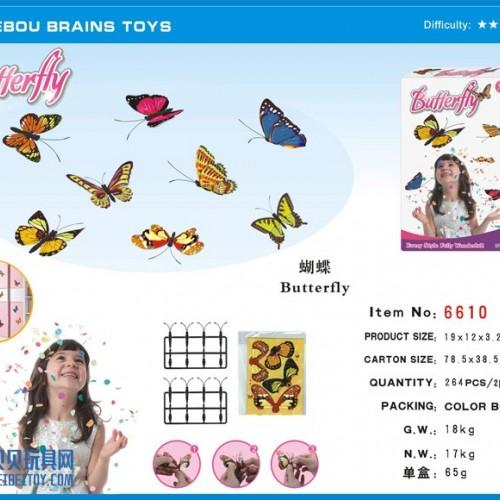 DIY自装玩具(蝴蝶)