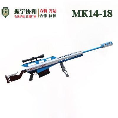 网红气炮枪,儿童模型玩具