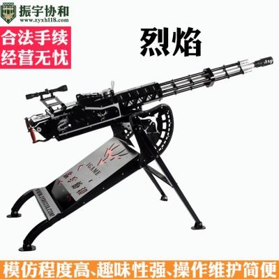 仿真气炮枪,网红打卡项目