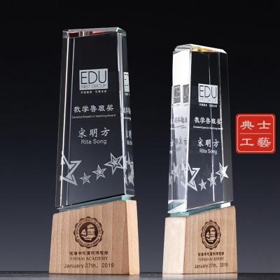 简单风格水晶奖杯、适合公司颁奖奖杯、年终大会纪念礼品