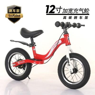 步拜BUBIKE儿童平衡车 滑步车 生产厂家 04款