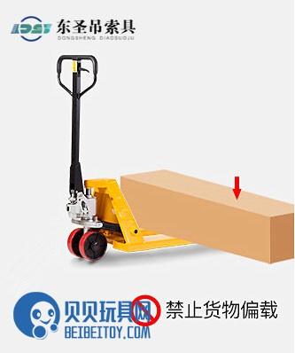室内手动叉车搬运重物堆垛高度建议