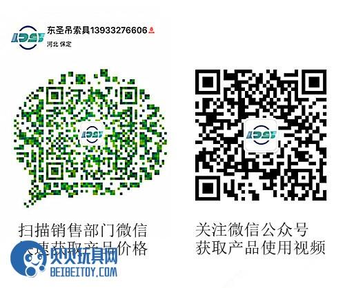 公司微信二维码宣传 副本